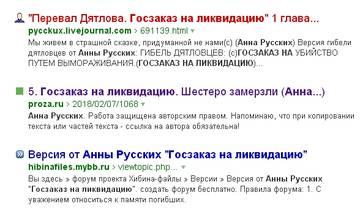 http://sf.uploads.ru/t/AlsCQ.jpg