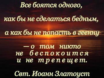 http://sf.uploads.ru/t/AnikS.jpg