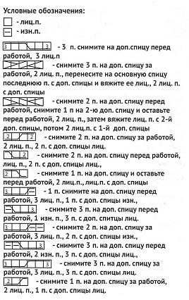 http://sf.uploads.ru/t/Aq6lg.jpg