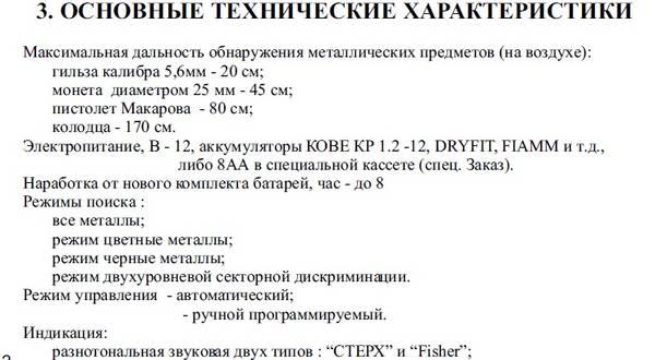 http://sf.uploads.ru/t/Asn7J.jpg