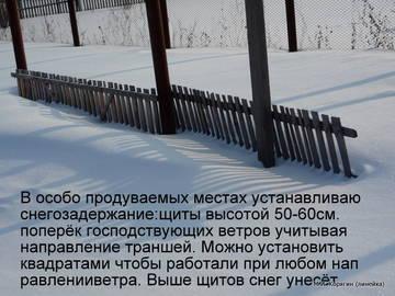 http://sf.uploads.ru/t/B4N0L.jpg
