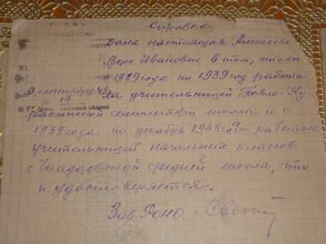 http://sf.uploads.ru/t/B9WXk.jpg