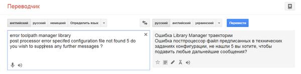 http://sf.uploads.ru/t/B9i5c.png