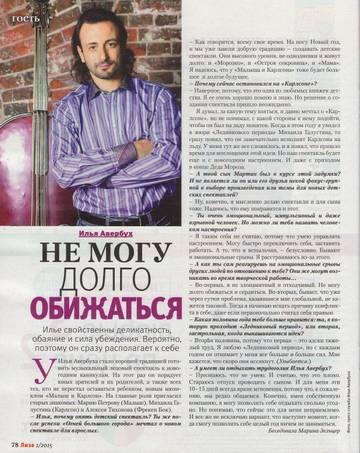 http://sf.uploads.ru/t/B9wNp.jpg