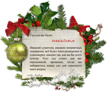 http://sf.uploads.ru/t/BDkZO.png