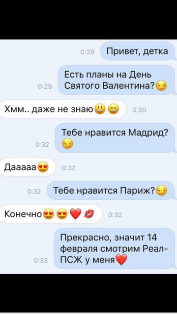http://sf.uploads.ru/t/BafAe.png