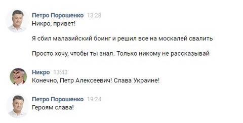 http://sf.uploads.ru/t/BlHVq.jpg