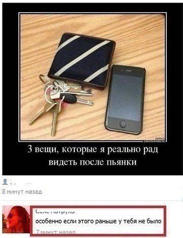 http://sf.uploads.ru/t/BumVx.jpg