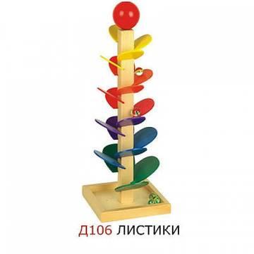 http://sf.uploads.ru/t/BvqaR.jpg