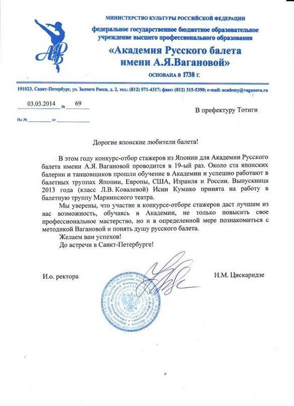 http://sf.uploads.ru/t/BzZkc.jpg