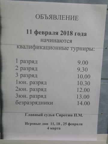 http://sf.uploads.ru/t/C0kmq.jpg