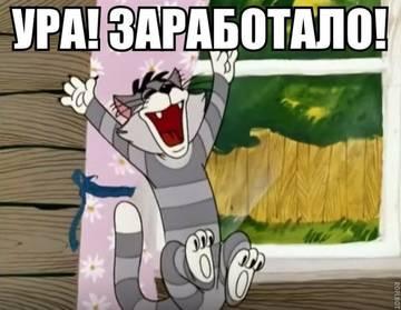http://sf.uploads.ru/t/C3cn5.jpg
