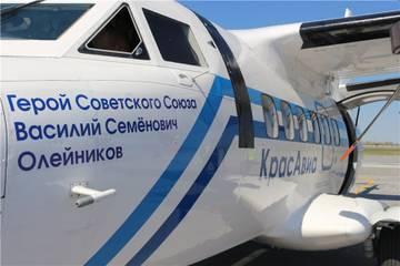 http://sf.uploads.ru/t/CDhy2.jpg