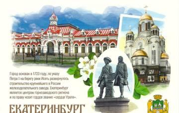 http://sf.uploads.ru/t/CKjns.jpg