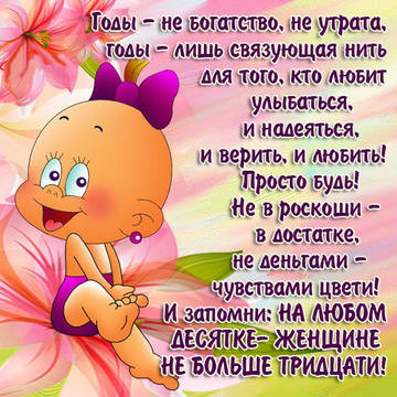 http://sf.uploads.ru/t/CM8nt.jpg