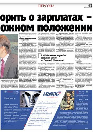 http://sf.uploads.ru/t/CSovI.jpg