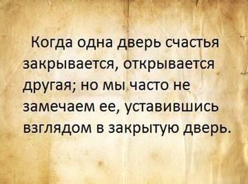 http://sf.uploads.ru/t/CTKo8.jpg