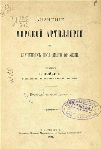 http://sf.uploads.ru/t/CX8K1.jpg
