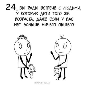 http://sf.uploads.ru/t/CcPFl.jpg