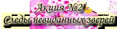 http://sf.uploads.ru/t/CibvX.png