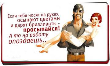 http://sf.uploads.ru/t/CvlrH.jpg