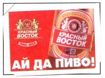 http://sf.uploads.ru/t/CwK43.jpg