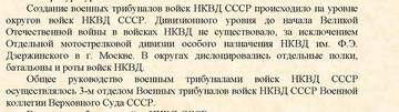 http://sf.uploads.ru/t/Czceo.jpg