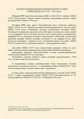 http://sf.uploads.ru/t/D4Xjc.jpg