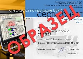 http://sf.uploads.ru/t/D76sm.jpg