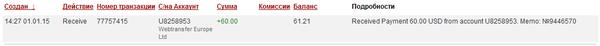 http://sf.uploads.ru/t/DAV2q.png