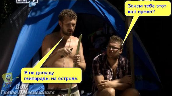 http://sf.uploads.ru/t/DCBjX.jpg