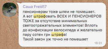 http://sf.uploads.ru/t/DEm6F.png