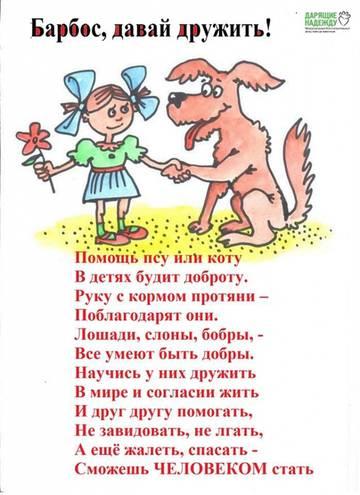 http://sf.uploads.ru/t/DHQoK.jpg