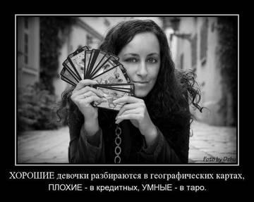 http://sf.uploads.ru/t/DHaQB.jpg