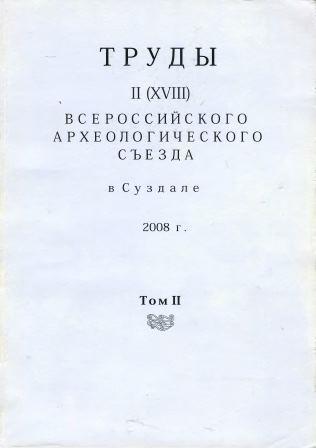http://sf.uploads.ru/t/DTP2L.jpg