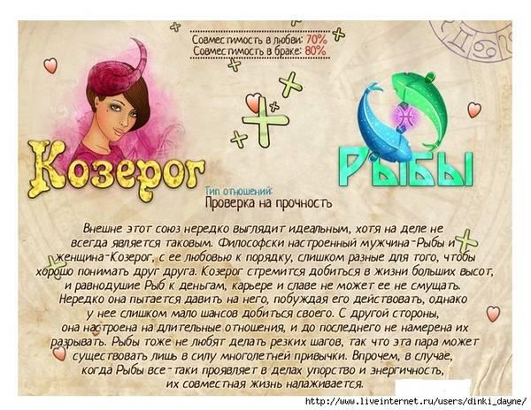 http://sf.uploads.ru/t/DV7Eh.jpg