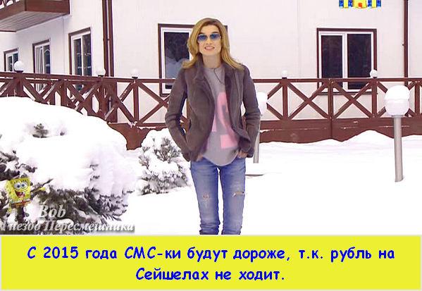 http://sf.uploads.ru/t/DeRtu.jpg