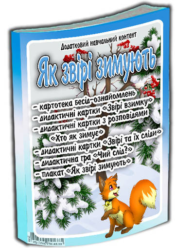http://sf.uploads.ru/t/DeXMJ.jpg