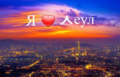 http://sf.uploads.ru/t/DhcN1.jpg