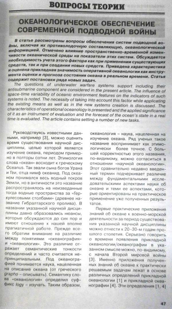 http://sf.uploads.ru/t/Di0Sd.jpg