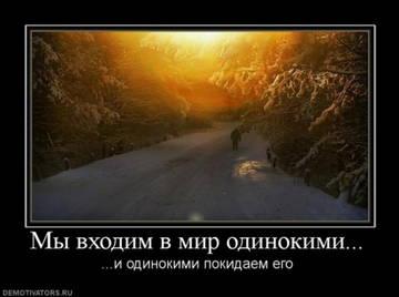 http://sf.uploads.ru/t/DlHFc.jpg