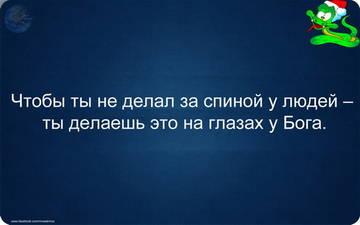 http://sf.uploads.ru/t/DorWm.jpg