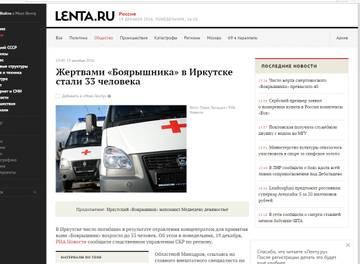 http://sf.uploads.ru/t/Duh5k.jpg
