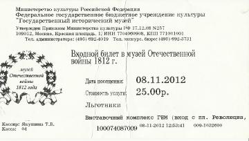 http://sf.uploads.ru/t/E3h8a.png