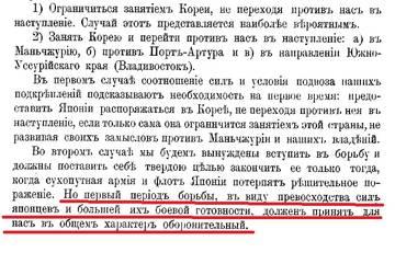 http://sf.uploads.ru/t/ECb9j.jpg