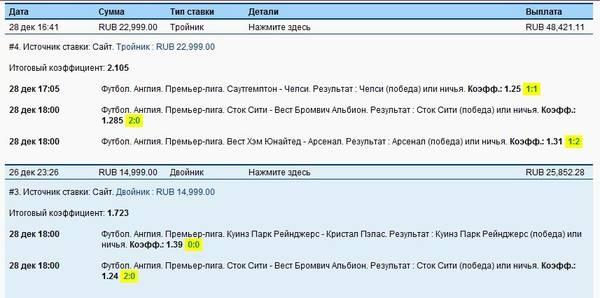 http://sf.uploads.ru/t/EDRke.jpg