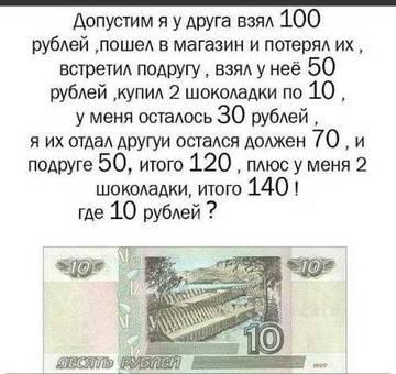http://sf.uploads.ru/t/EG86k.jpg