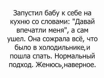 http://sf.uploads.ru/t/EHGp1.jpg