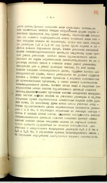 http://sf.uploads.ru/t/EItAM.jpg