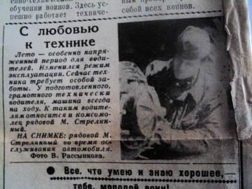 http://sf.uploads.ru/t/EKu1W.jpg